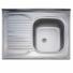 Kép 1/2 - E 60x80 teletetős rozsdamentes mosogatótálca